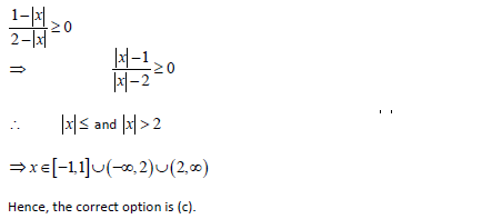 WBJEE Relation functions solution 4