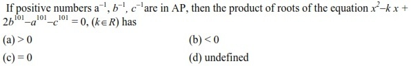 WBJEE Sequence series question 4