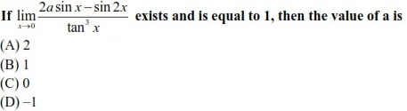 WBJEE Limits Question 1