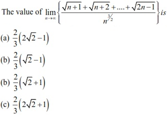 WBJEE Limits Question 3
