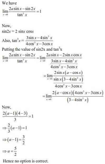 WBJEE Limits Solution 1