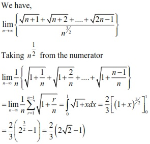 WBJEE Limits Solution 3