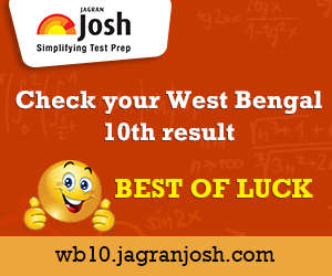 WB Higher Secondary Result 2015