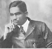 Wazir Ali