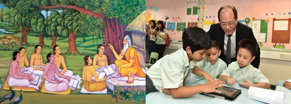 How Gurukul Education system is different from Modern Education system