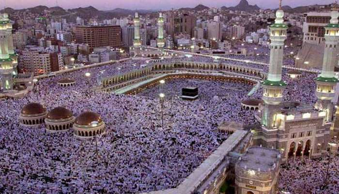 When and How haj Subsidy was started