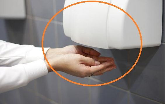 What is Hand Dryer machine