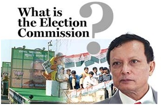 What is the Election Commission