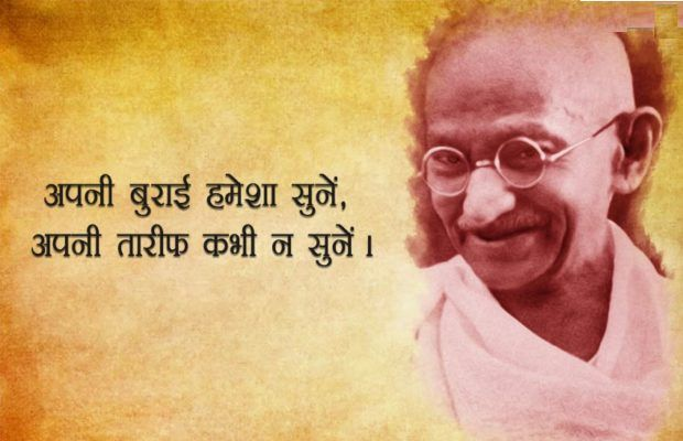 What is the significance of mahatma gandhi