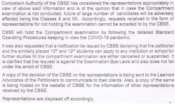 CBSE's stand on CBSE Compartment Exam 2020