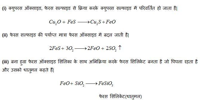 metals non metals equations