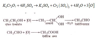 organic compounds second image