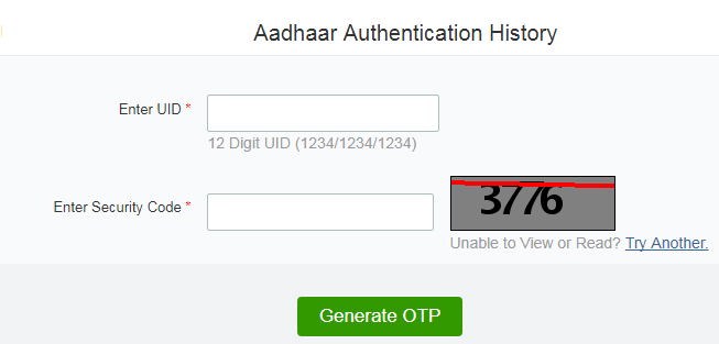 aadhar authentication history page