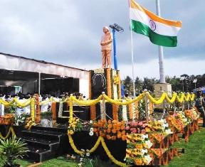 Kalam Memorial Statue