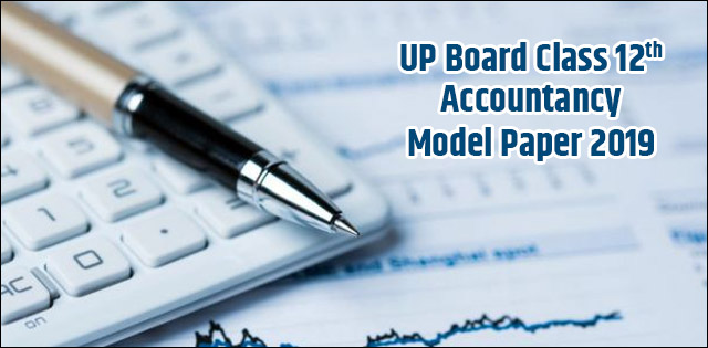UP Board Class 12 Accountancy Model Paper 2019