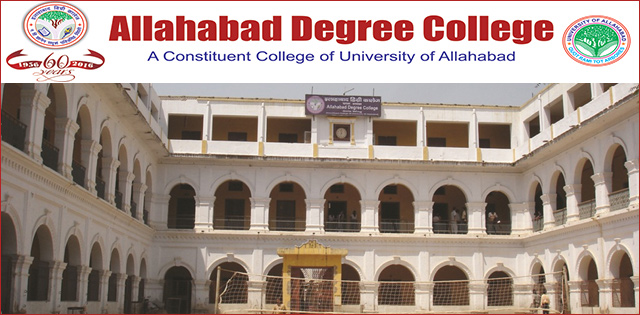 ADU Faculty & College Librarian Posts Job 2018