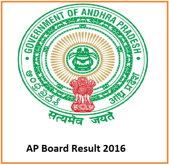 AP Inter Results 2016 | AP Intermediate 1st Year Results 2016 | AP Intermediate 2nd Year Results 2016 | Manabadi Results 2016, Manabadi Inter 1st Year Results 2016, Manabadi Inter 2nd Year Results 2016, Schools9 Results 2016, Schools9 AP Intermediate Results 2016