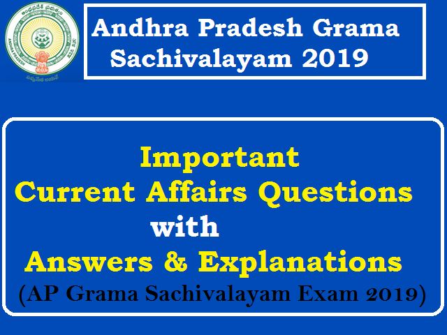 AP Grama Sachivalayam Expected Questions: Check General