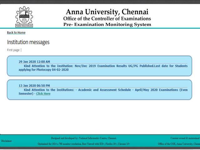 Anna University Result 2019 Soon