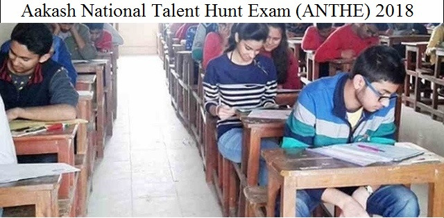 Aakash National Talent Hunt Exam Scholarship 2018