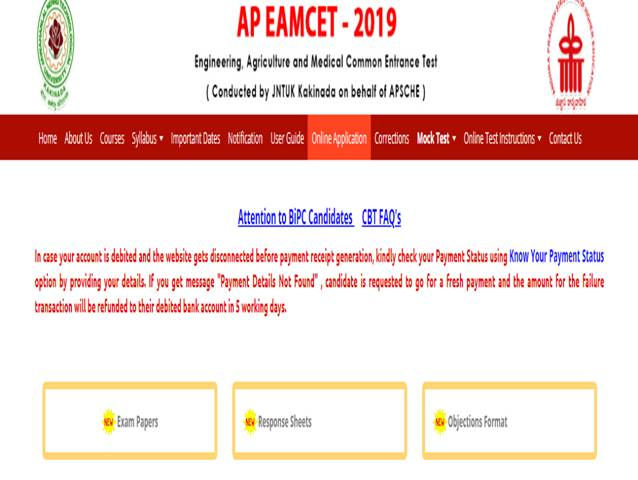 How to download ap eamcet hall ticket  without registration number