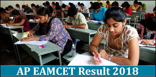 AP EAMCET Result 2018 | AP EAMCET Rank Card