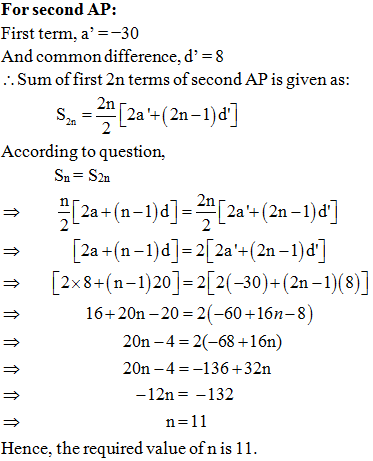 finding n terms of an AP