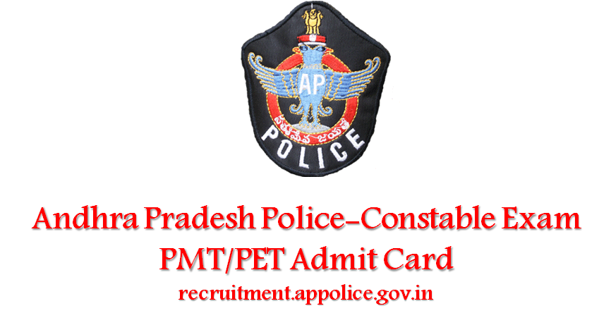 Ap Police Constable Exam Hall Ticket Released