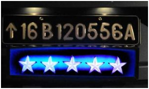 army-vehicle-number-plate