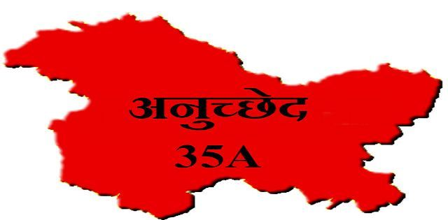 What is article 35A