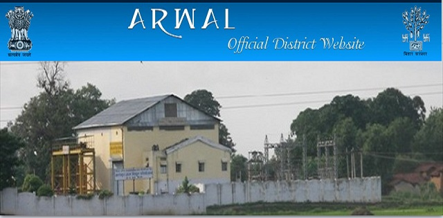 Office of Collector District Arwal Recruitment