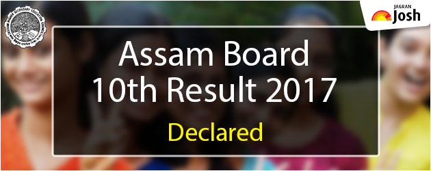 Parthapratim Bhuyan tops in SEBA HSLC Results 2017; Assam 10th Result Avaulble now on sebaonline.org