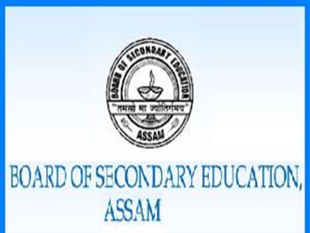 assam-board-class-10-12-results-body-image