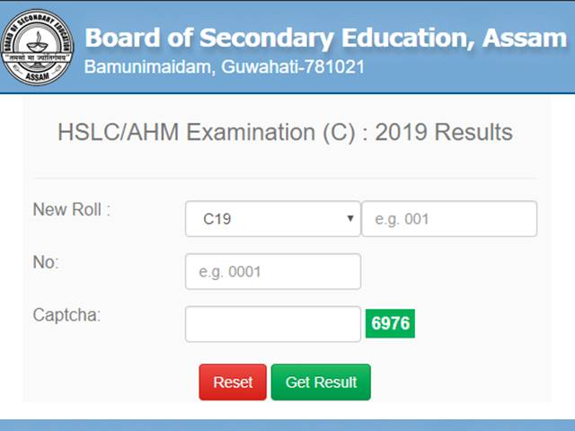 Assam HSLC Compartmental Result 2020 declared at sebaonline.org ...