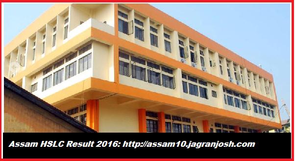 assam board (seba) hslc result 2016
