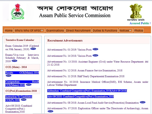 Assam Public Service Commission Lecturer, Law Assistant and Other Posts 2019