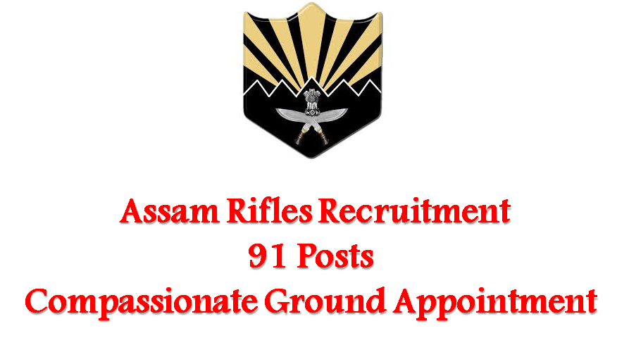 assam-rifles-recruitment