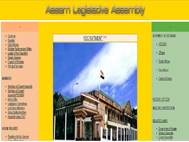 Assam Legislative Assembly Recruitment 2020