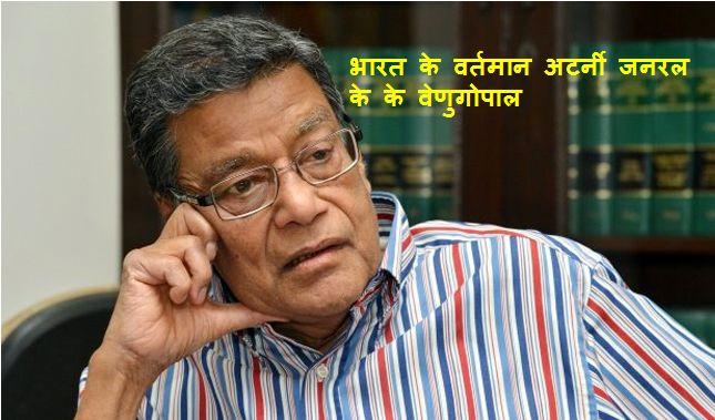 attorney general india venugopal