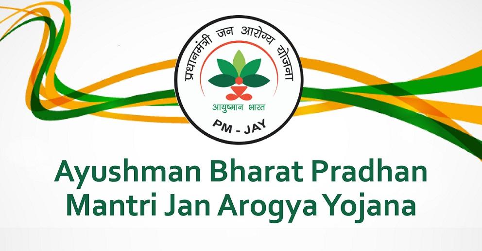 Ayushman Bharat–PM Jan Arogya Yojana