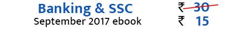 Banking & SSC eBook