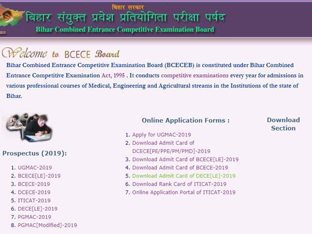 BCECE LE 2019: Admit card released, download from bceceboard bihar