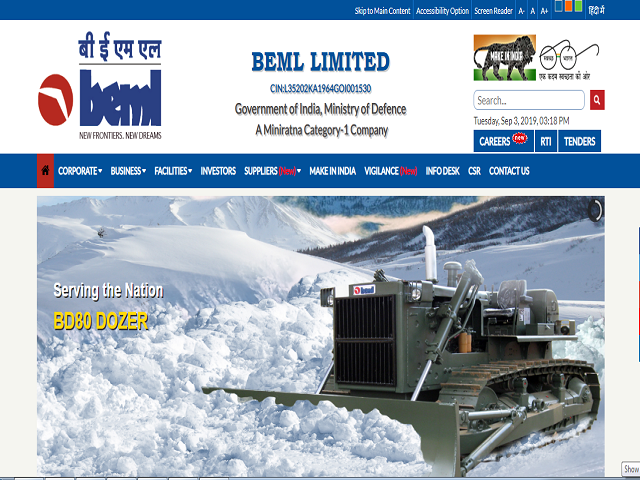 Bharat Earth Movers Limited (BEML) Specialist Advisor (Aerospace) Post 2019