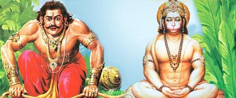 bheem and hanuman