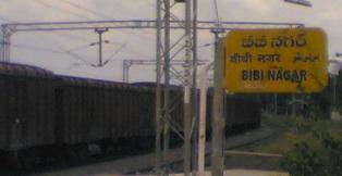 bibinagar-station