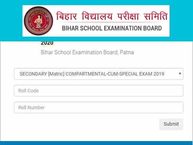 Bihar 10th Answer Key 2020 Released