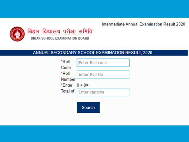 Bihar 10th Result 2020
