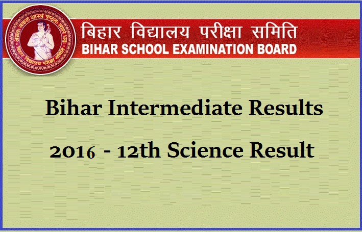 bseb 12th science result 2016