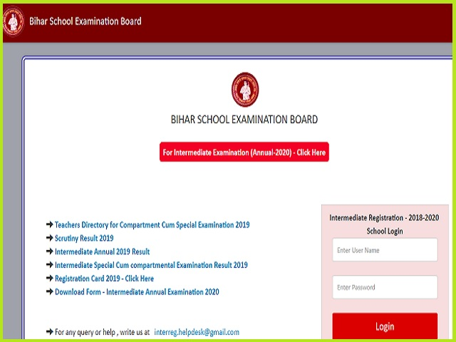 Bihar Board 12th Admit Card 2020 Will Be shortly Available At bsebinteredu.in