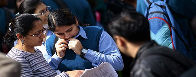 Bihar Board Open School Class 10, 12 results declared at bbose.org